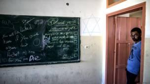 ग़ज़ा, संयुक्त राष्ट्र का स्कूल, शरणार्थी परिवार