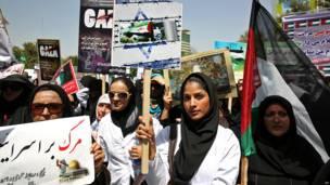 Protesta en Teherán, Irán