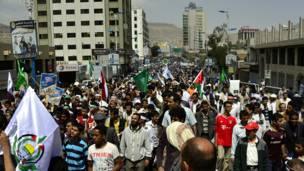 Protesta en Saná, Yemen