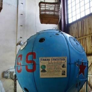 гондола стратостата СССР-1