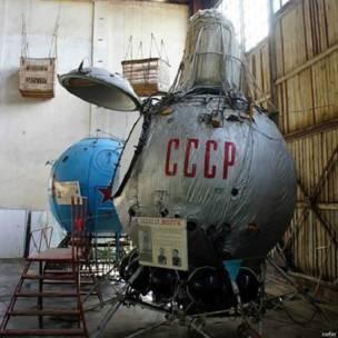 Волга-1