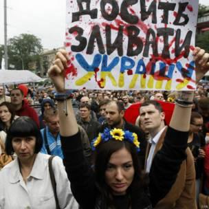 Донбас: життя під вогнем