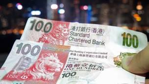 匯豐銀行(前)與渣打銀行(後)的100港元鈔票