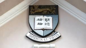香港大學本部大樓門前的校徽