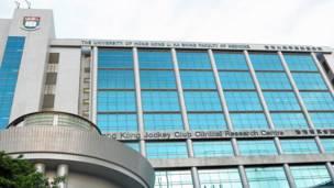 香港大學醫學院大樓