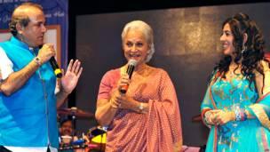 गायक सुरेश वाडेकर, अभिनेत्री वहीदा रहमान और गायिका संजीवनी