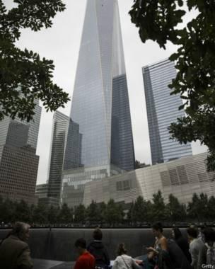 सितंबर 11 की बरसी