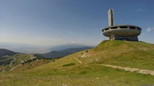 Бузлуджа в Болгарии