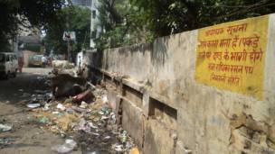 पटना, स्वच्छ भारत अभियान के बाद