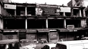84 के दंगा में जला घर