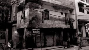 84 के दंगों में प्रभावित त्रिलोकपुरी, दिल्ली का मकान