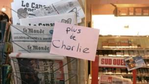 फ्रांस पेरिस शार्ली एब्डो