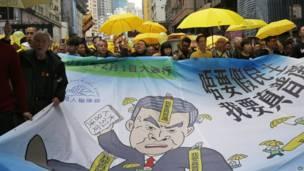 香港民间人权阵线游行的领头队列(1/2/2015)