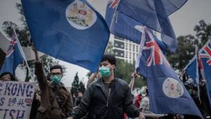 香港示威者举起英国殖民时期旗帜(1/2/2015)