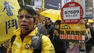 """示威者举起""""我要真普选,好戏在后头""""标语(1/2/2015)"""