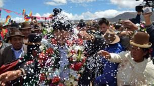 तस्वीरें, गैलरी, बोलीविया