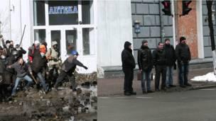 18 февраля 2014 года. Угол Шелковичной и Институтской.