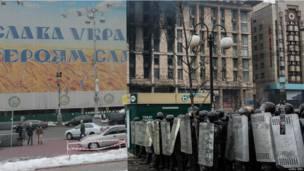 Милиция перекрыла тротуар на Крещатике напротив Дома профсоюзов.
