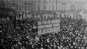 Демонстрация с требованием равноправия женщин в 1917 году в Петрограде