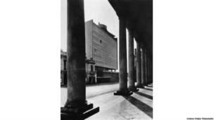 Vista do Edifício Atlas, Lima, 1953. ©Archive Walter Weberhofer