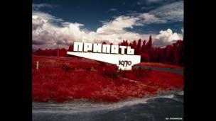 """""""Красный лес"""": стелла """"Припять"""", 2012"""