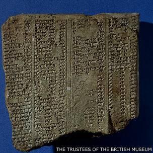 Tableta de la biblioteca del rey Asurbanipal