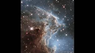 Maymun Başı Nebulası