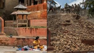 دربار سکوائر، کھٹمنڈو: فروری 2013 27 اپریل 2015