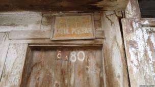 Sizin fotoğraflarınız: Eski tabelalar  - BBC News Türkçe
