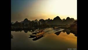 चीन, जोंगशेओल पार्क
