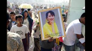 Pawai Aung San Suu Kyi di Pathein, 2012