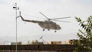 अफ़ग़ान सेना का हेलिकॉप्टर