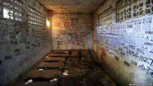 Туалет в пригороде Пекина, Китай