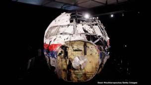 Wannan hoton dakin matukan jirgin ne samfurin MH17 a sansanin sojin sama naGilze-Rijen a ranar 13 ga watan Oktoban 2015  a kasar Holland.