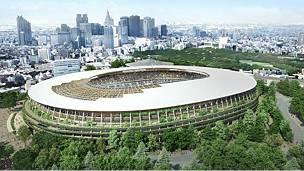 Estadio japonés
