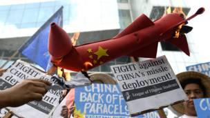 दक्षिण चीन सागर का विरोध