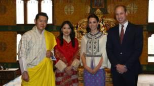 Герцог и герцогиня Кембриджские с королем и королевой Бутана