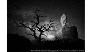 Balanced Rock, Utah by Manish Mamtani / National Geographic Travel Photographer of the Year Contest