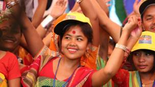 उज्जैन कुंभ, असम