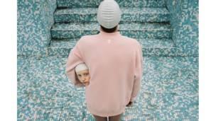 """صورة من سلسلة """"من الداخل إلى الخارج"""" تصوير كان دغرسلاني"""