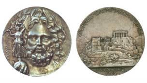 الميدالية الأوليمبية عام 1896