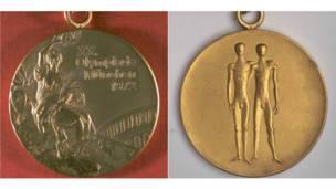 الميدالية الأولمبية عام 1972