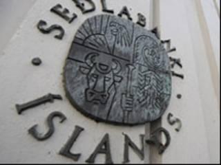 بانک مرکزی ایسلند