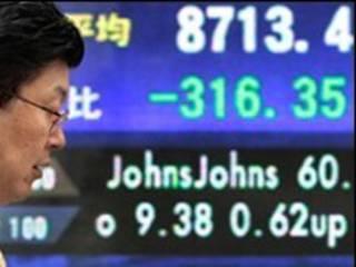 بازار بورس ژاپن