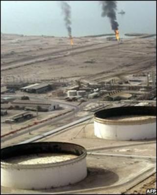 پالایشگاه نفت در ایران