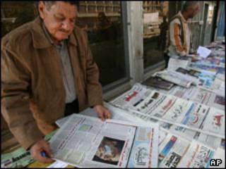رسانه های عراق