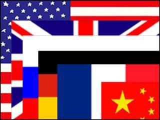 پرچم کشورهای 1+5