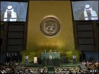 نشست بین الادیان در سازمان ملل