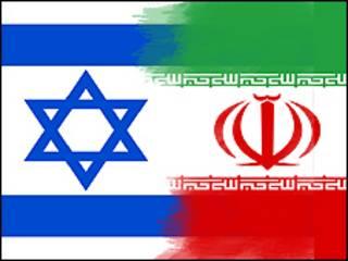 پرچم ایران و اسراییل