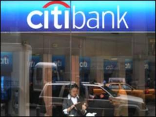 सिटी बैंक